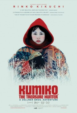 kumiko_the_treasure_hunter_ver2