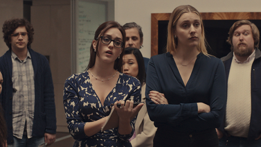 Greta Gerwig as Brooke in Mistress America